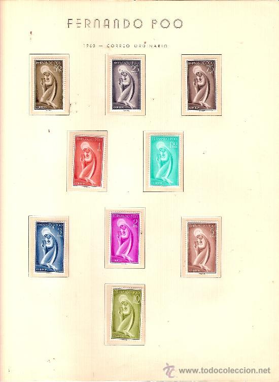 FERNANDO POO EDIFIL Nº 179-187 IMAGEN DE LA VIRGEN 1960 FIJASELLOS (Sellos - España - Colonias Españolas y Dependencias - África - Fernando Poo)