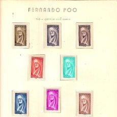 Sellos: FERNANDO POO EDIFIL Nº 179-187 IMAGEN DE LA VIRGEN 1960 FIJASELLOS . Lote 27183470