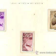 Sellos: FERNANDO POO EDIFIL Nº 223-225 PRO INFANCIA 1964 FIJASELLOS . Lote 13992212