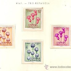 Sellos: FERNANDO POO EDIFIL Nº 255-258 PRO INFANCIA 1967 NUEVO . Lote 13992354