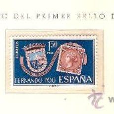 Sellos: FERNANDO POO EDIFIL Nº 262-264 CENTENARIO DEL PRIMER SELLO DE FERNANDO POO 1968 NUEVO . Lote 13992377