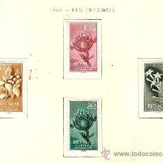 Sellos: EDIFIL Nº 10-13 RIO MUNI PRO INFANCIA 1960 SEÑAL FIJASELLOS . Lote 14014613