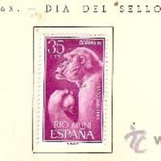 Sellos: EDIFIL Nº 32-34 DIA DEL SELLO 1963 SEÑAL FIJASELLOS . Lote 14014679