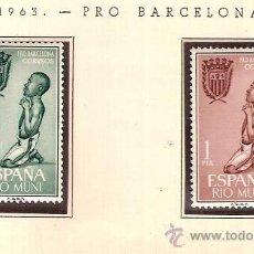 Sellos: EDIFIL Nº 40-41 RIO MUNI PRO BARCELONA 1963 SEÑAL FIJASELLOS . Lote 14014708