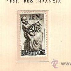 Sellos: EDIFIL Nº 79-81 IFNI PRO INFANCIA 1952 SEÑAL FIJASELLOS OXIDO . Lote 24702952