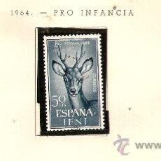 Sellos: EDIFIL Nº 203-205 IFNI PRO INFANCIA 1964 SEÑAL FIJASELLOS . Lote 14016134