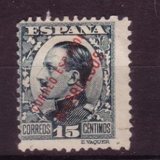 Sellos: TANGER 65* - AÑO 1930 - REY ALFONSO XIII. Lote 14938717