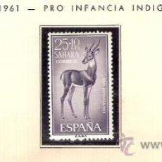 Sellos: SAHARA ESPAÑOL EDIFIL Nº 190-192 PRO INFANCIA INDIGENA FIJASELLOS . Lote 14296934