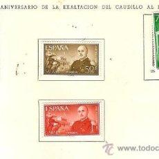 Sellos: SAHARA ESPAÑOL EDIFIL Nº 193-196 XXV ANIV EXALTACION CAUDILLO 1961 FIJASELLOS . Lote 14308522