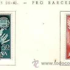 Sellos: SAHARA ESPAÑOL EDIFIL Nº 220-221 PRO INFANCIA 1963 FIJASELLOS . Lote 14308658