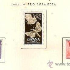 Sellos: SAHARA ESPAÑOL EDIFIL Nº 225-227 PRO INFANCIA 1964 FIJASELLOS . Lote 14308685