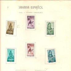 Sellos: SAHARA ESPAÑOL EDIFIL Nº 228-235 CORREO ORDINARIO FIJASELLOS . Lote 24839633