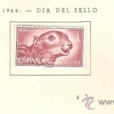 Sellos: SAHARA ESPAÑOL EDIFIL Nº 236-238 DIA DEL SELLO 1964 FIJASELLOS . Lote 14308713