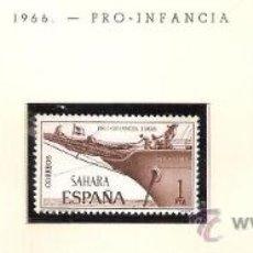 Sellos: SAHARA ESPAÑOL EDIFIL Nº 249-251 PRO INFANCIA 1966 NUEVO . Lote 14308730