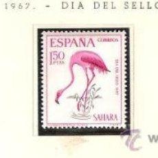 Sellos: SAHARA ESPAÑOL EDIFIL Nº 262-264 DIA DEL SELLO 1968 NUEVO . Lote 14308745
