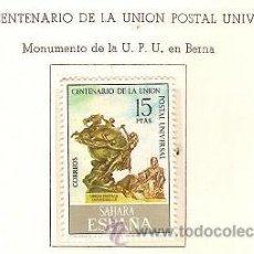 Sellos: SAHARA ESPAÑOL EDIFIL Nº 316 CENTENARIO UPU 1974 NUEVO . Lote 14308960
