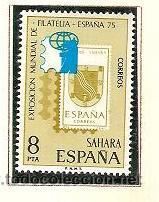 SAHARA ESPAÑOL EDIFIL Nº 319 EXPOSICION MUNDIAL DE FILATELIA 1975 (Sellos - España - Colonias Españolas y Dependencias - África - Sahara)