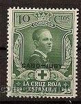SELLOS DE ESPAÑA COLONIAS CABO JUBY EDIFIL Nº 29 AÑO 1931 (Sellos - España - Colonias Españolas y Dependencias - África - Cabo Juby)