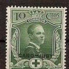 Sellos: SELLOS DE ESPAÑA COLONIAS CABO JUBY EDIFIL Nº 29 AÑO 1931 . Lote 26299824