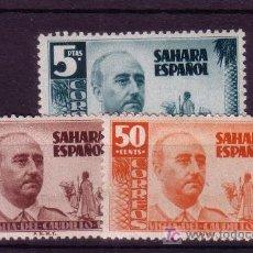 Sellos: SAHARA.- EDIFIL Nº 88/90 VISITA DE FRANCO A SAHARA NUEVA SIN CHARNELA . Lote 14931992