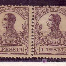 Sellos: GUINEA.- EDIFIL Nº 95 ALFONSO XIII PAREJA EN NUEVO CON CHARNELA. Lote 14941711