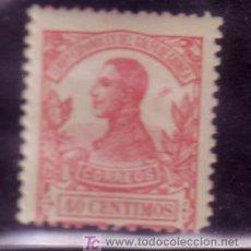 Sellos: GUINEA.- EDIFIL Nº 93 ALFONSO XIII NUEVO CON CHARNELA. Lote 18791255