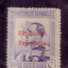 Sellos: GUINEA.- EDIFIL Nº 240 REYES DE ESPAÑA SOBRECARGADOS REPÚBLICA CON CHARNELA. Lote 14953640