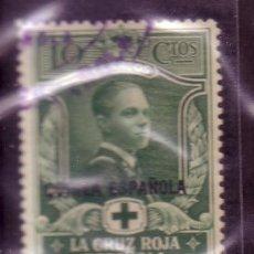 Sellos: GUINEA.- EDIFIL Nº 180 SELLOS DE ESPAÑA SOBRECARGADOS MATASELLADO. Lote 14953914