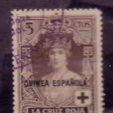 Sellos: GUINEA.- EDIFIL Nº 179 SELLOS DE ESPAÑA SOBRECARGADOS MATASELLADO. Lote 14953923