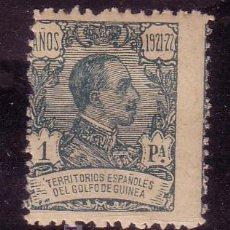Sellos: GUINEA.- EDIFIL Nº 164 ALFONSO XIII CON HUELLA DE CHARNELA. Lote 14954193