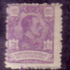 Sellos: GUINEA.- EDIFIL Nº 161 ALFONSO XIII CON HUELLA DE CHARNELA. Lote 14954198