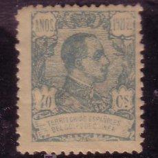 Sellos: GUINEA.- EDIFIL Nº 162 ALFONSO XIII CON HUELLA DE CHARNELA, NUMERACION A 000.000. Lote 14954202