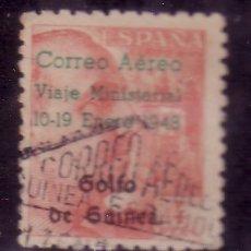 Sellos: GUINEA.- EDIFIL Nº 272 SELLO DE FRANCO SOBRECARGADO PARA GUINEA MATASELLADO.. Lote 198283913