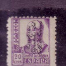 Sellos: GUINEA.- EDIFIL Nº 258 ISABEL LA CATOLICA SOBRECARGADO CON CHARNELA .. Lote 14955060