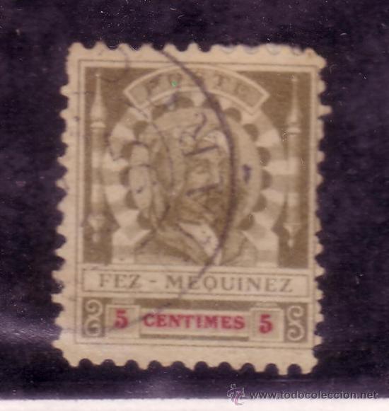 MARRUECOS, CORREOS LOCALES YVERT Nº 16 FEZ A MEQUINEZ MATASELLADO, AÑO 1897 (Sellos - España - Colonias Españolas y Dependencias - África - Marruecos)