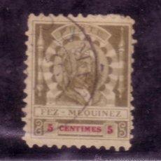 Sellos: MARRUECOS, CORREOS LOCALES YVERT Nº 16 FEZ A MEQUINEZ MATASELLADO, AÑO 1897 . Lote 15140245