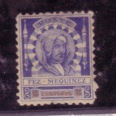 Sellos: MARRUECOS, CORREOS LOCALES YVERT Nº 18 FEZ A MEQUINEZ MATASELLADO, AÑO 1897 . Lote 15140268