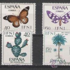 Sellos: RIO MUNI LOTE DE SERIES CON CHARNELA . Lote 21310512