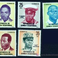 Sellos: SELLO GUINEA ECUATORIAL 1980 - PERSONAJES - NUEVOS - SERIE COMPLETA. Lote 16162575