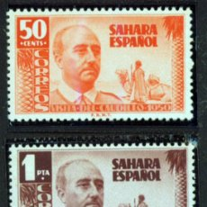 Sellos: SELLO DE SAHARA 1951 - VISITA DEL CAUDILLO - NUEVO SERIE COMPLETA. Lote 16199243