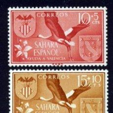 Sellos: SELLO DE SAHARA 1957 - AYUDA A VALENCIA - SERIE COMPLETA - NUEVO - SEÑAL DE FIJASELLOS. Lote 16199658