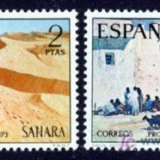 Sellos: SELLO DE SAHARA 1973 - PRO INFANCIA- SERIE COMPLETA - NUEVO - . Lote 16200391