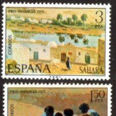 Sellos: SELLO DE SAHARA 1975 - PRO INFANCIA- SERIE COMPLETA - NUEVO - . Lote 16200719