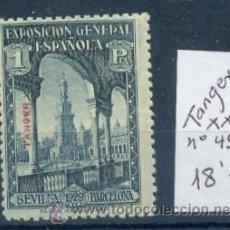 Sellos: TANGER 1929 - EXPOSICIONES DE SEVILLA Y BARCELONA - EDIFIL Nº 45. Lote 27598370