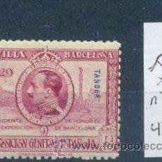 Sellos: TANGER 1929 - EXPOSICIONES DE SEVILLA Y BARCELONA - EDIFIL Nº 46. Lote 26191328
