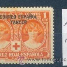 Sellos: TANGER 1926 - PRO CRUZ ROJA - EDIFIL Nº 23*. Lote 27598373