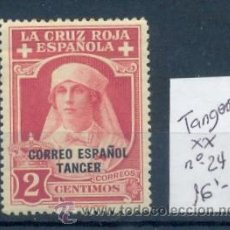 Sellos: TANGER 1926 - PRO CRUZ ROJA - EDIFIL Nº 24*. Lote 27598374
