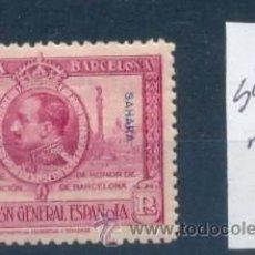 Sellos: SAHARA 1929 - EXPOSICIONES DE SEVILLA Y BARCELONA - EDIFIL Nº 34. Lote 27598382