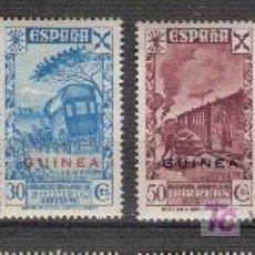 Sellos: AÑO 1943 - GUINEA ESPAÑOLA BENEFICENCIA - SERIE COMPLETA - EDIFIL 12 A 17 *** - HISTORIA DEL CORREO. Lote 25872762
