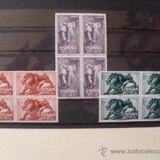 Sellos: RIO MUNI,1961,BLOQUE DE 4,EDIFIL 18-20,COMPLETA,NUEVOS CON GOMA Y SIN FIJASELLOS. Lote 18159692